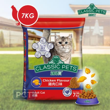 Classic Pets 加好寶 雞肉貓糧7kg