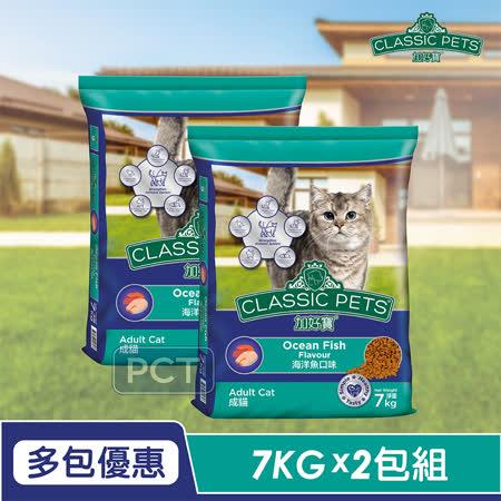 Classic Pets  加好寶乾貓糧7kgx2包