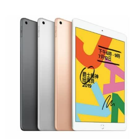 2019 iPad 0.2吋32G LTE版
