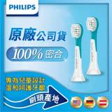 【4-7歲兒童適用】PHILIPS飛利浦 兒童音波震動牙刷專用小刷頭(兩支裝) HX6032/63