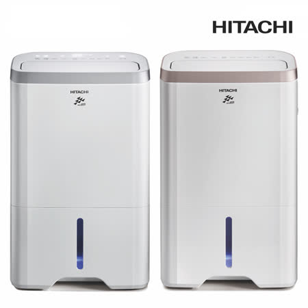 HITACHI  10L 負離子清淨除濕機RD-200