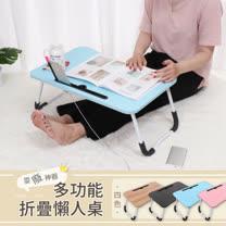 AOTTO】輕量攜帶式多功能床上懶人桌/戶外桌