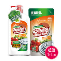 【快潔適】蔬果碗盤洗潔精<br>超值組-清新甜橙