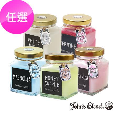 日本John's Blend擴香膏