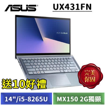 華碩ZenBook/14吋 i5/SSD/獨顯筆電