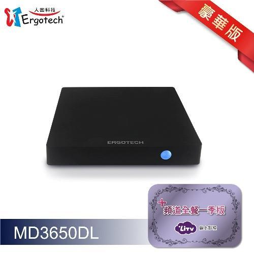 人因科技 直播盒子 4K HDR 高清雲端智慧電視盒-豪華版 MD3650DL