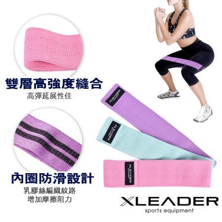 Leader X 健身訓練 蜜桃翹臀阻力圈3件組