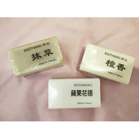 台灣製『皂』-100G
