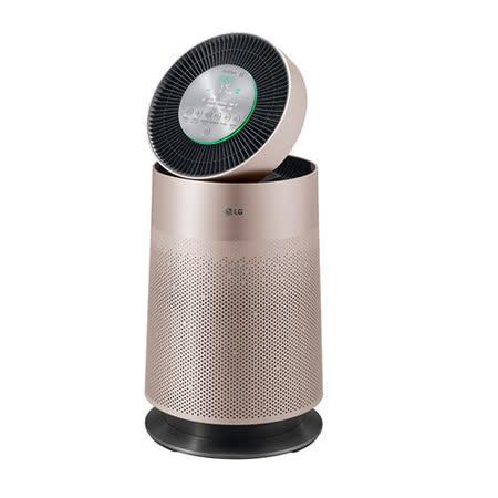 集雅社 LG樂金PuriCare360°空氣清淨機-單層AS601DPT0(金色)