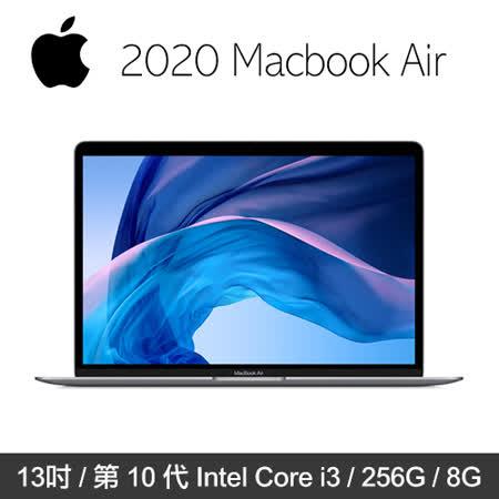 MacBook Air 13吋 1.1GHz/8G/256G 筆電