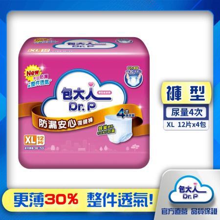 【包大人】防漏安心 復健褲XL(4包/箱)