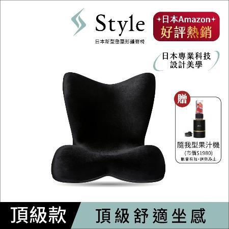 Style PREMIUM DX 奢華頂級調整椅