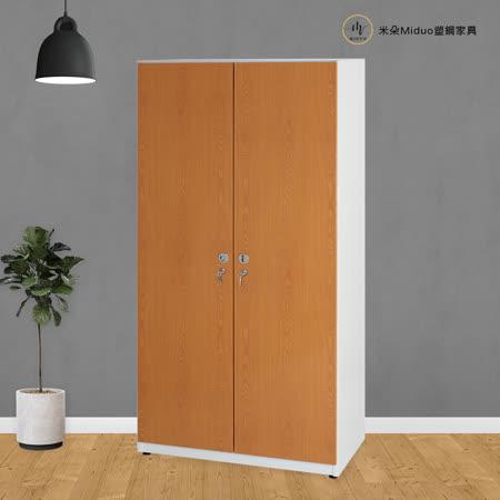 米朵Miduo 3尺雙人塑鋼衣櫃