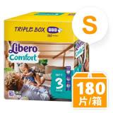 【麗貝樂】嬰兒紙尿褲-限量超值款 3號-S (60片x3包)