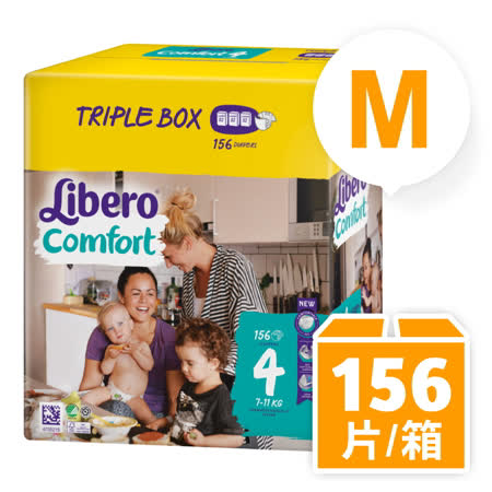 【麗貝樂】嬰兒紙尿褲4號-M (52片x3包)