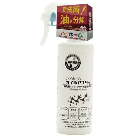 日本製油垢清潔劑