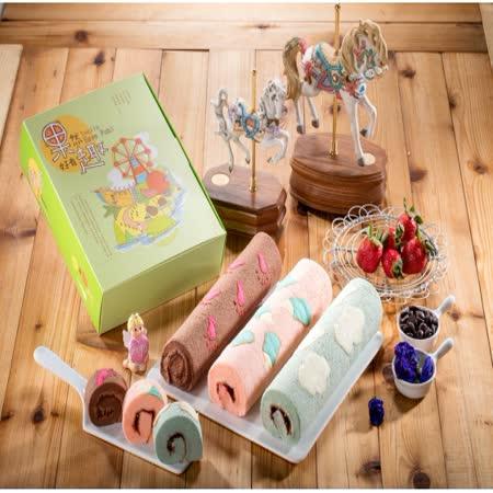 彩繪蛋糕禮盒(3條裝,口味:柚香/藍莓/草莓)