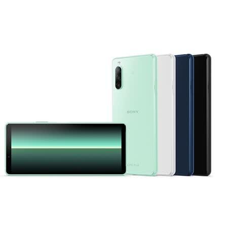 Sony Xperia 10 II 4G/128G 6吋手機