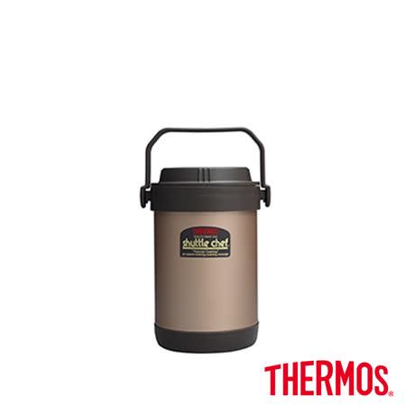 真空斷熱燜燒提鍋1500ml