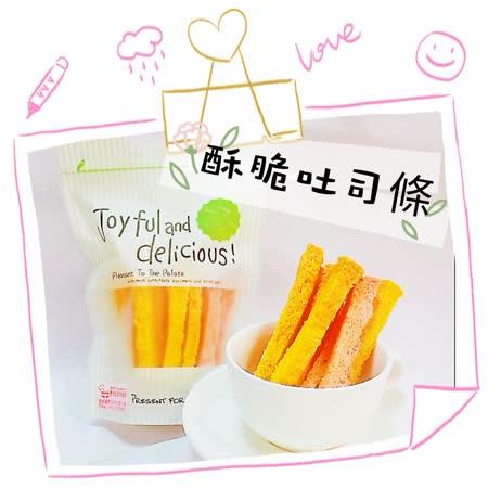 奶油酥脆吐司條~紅龍果+南瓜~
