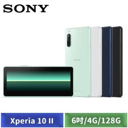 SONY Xperia 10 II 4G/128G