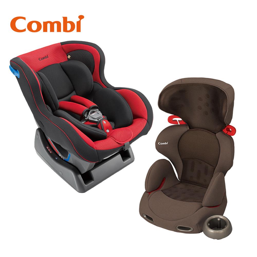 Combi WEGO 初生型(0~4歲) +New Buon Junior S款 成長型(3~11歳) 安全汽車座椅組合