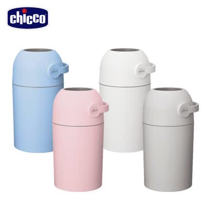 chicco 尿布處理器