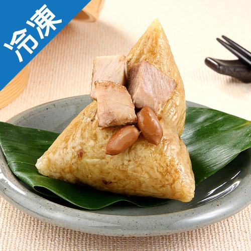 南部花生肉粽5粒/包