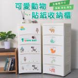 IDEA-跳躍斑馬ZOO動物園五層多功能附輪衣物玩具收納櫃-兩款任選