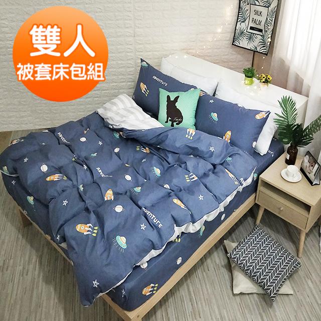 J-bedtime 台灣製雙人四件式特級純棉被套床包組-火箭飛碟