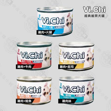 維齊 Vi.Chi 經典狗罐頭 160g 24罐組