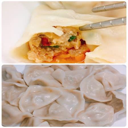 大馬水餃 黑豬肉韓式泡菜水餃 30顆*2包