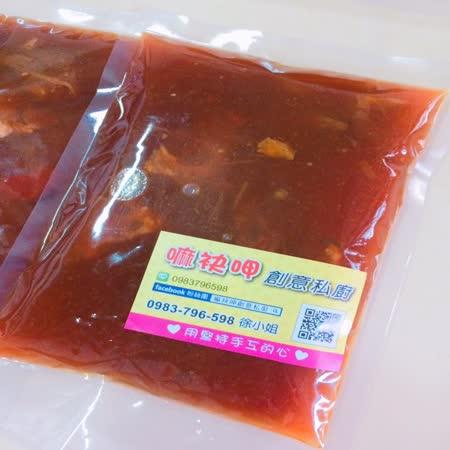 大馬水餃 蕃茄牛肉湯 (5包組)(450g包)