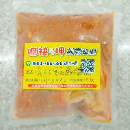 大馬水餃 義大利蕃茄蘑菇肉醬300g x6入