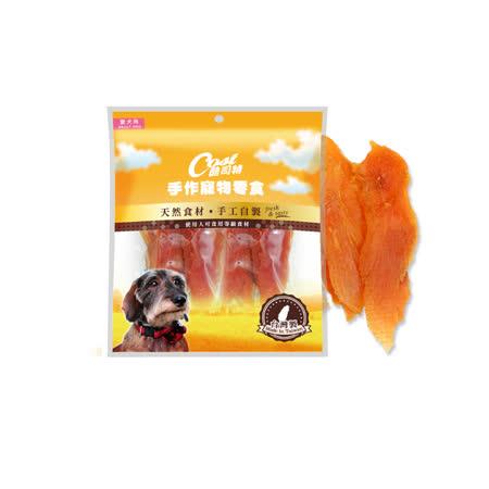 酷司特 寵物零食雞胸肉片2包組