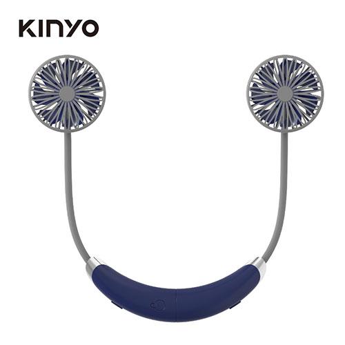KINYO USB頸掛分享扇UF-180