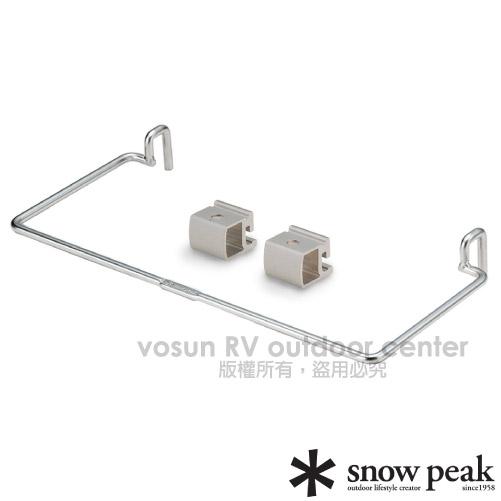 【日本 Snow Peak】 IGT 不鏽鋼面紙盒架.可掛調味架.掛勾架.支架.垃圾袋.刀具鍋鏟 CK-020