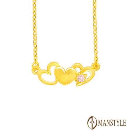MANSTYLE 黃金小套鍊 (約0.94錢)