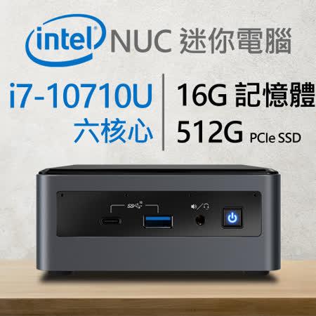 Intel NUC/i7六核 (16G/512G)迷你電腦