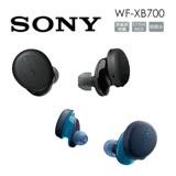 SONY WF-XB700 EXTRA BASS 真無線耳機 黑 / 藍 兩色