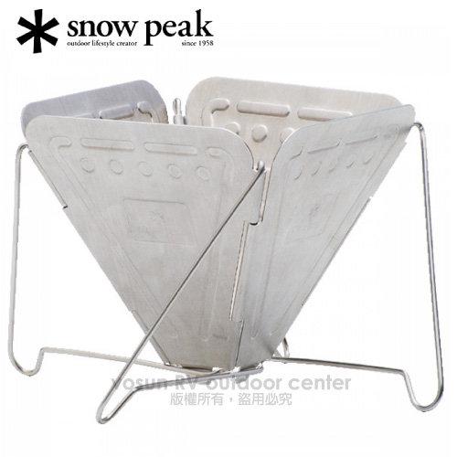 【日本 Snow Peak】不鏽鋼焚火台式咖啡濾杯.手沖式咖啡濾器/CS-113