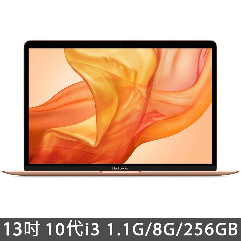 2020 MacBook Air 13.3吋 1.1GHz/8G/256G 筆記型電腦 - 金(MWTL2TA/A)