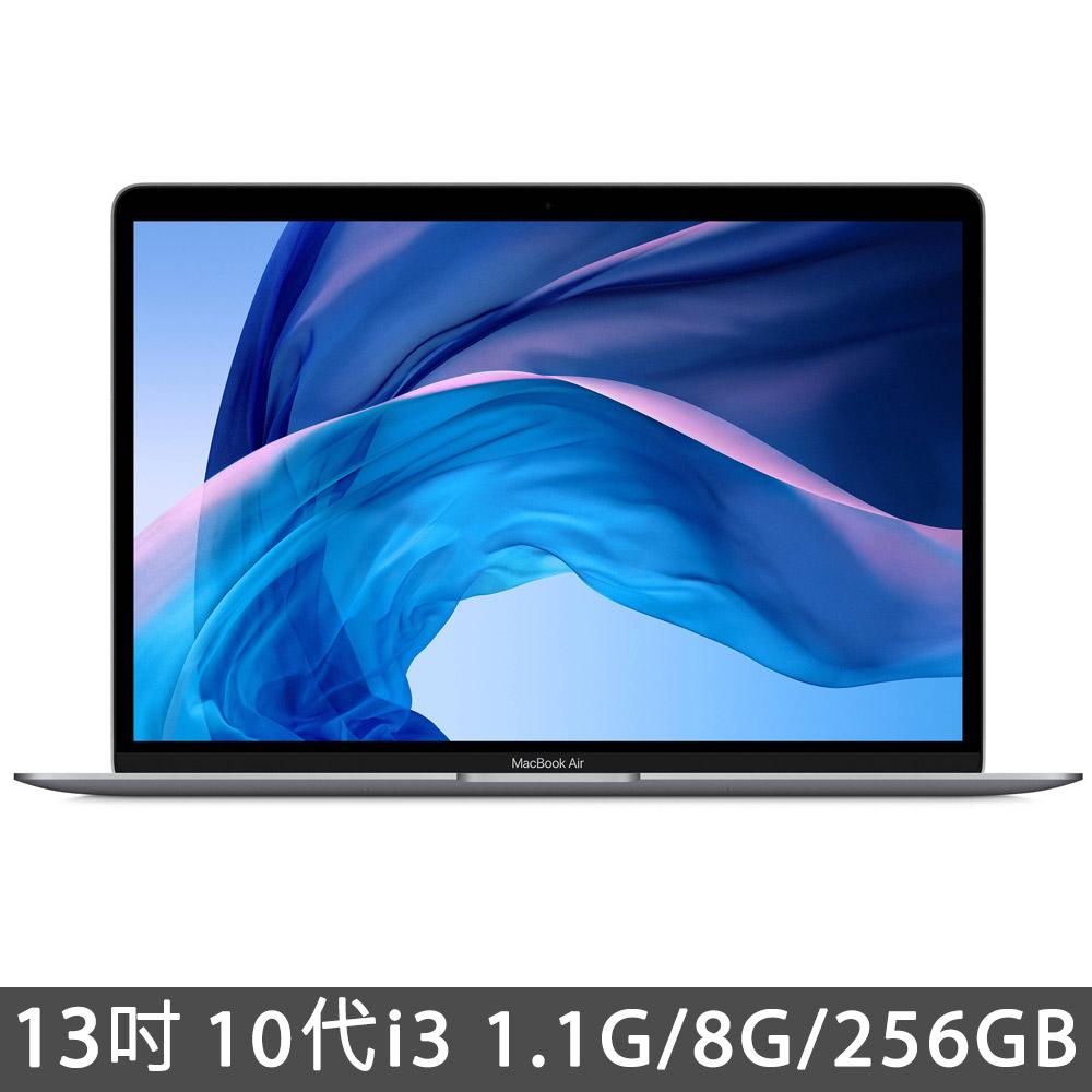 2020 MacBook Air 13.3吋 1.1GHz/8G/256G 筆記型電腦 - 太空灰(MWTJ2TA/A)
