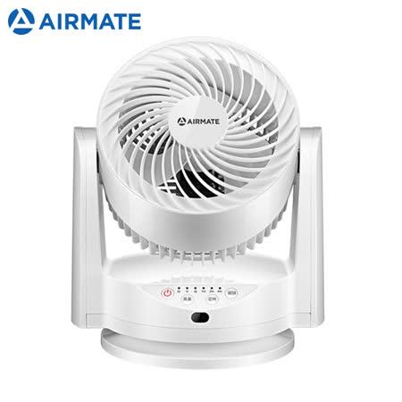 AIRMATE 艾美特 6吋 三片葉空氣循環扇(附遙控器)