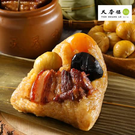 天香樓mini 天香東坡粽禮盒(5入)