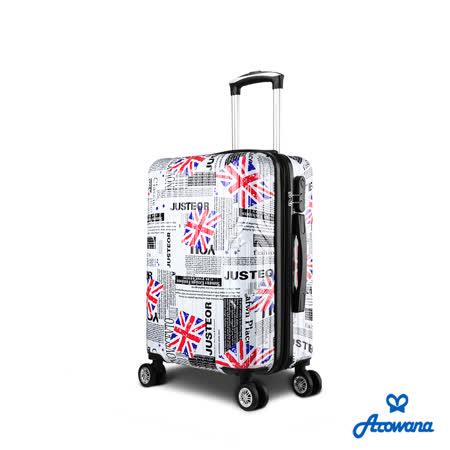 【Arowana 亞諾納】 英國國旗20吋行李箱