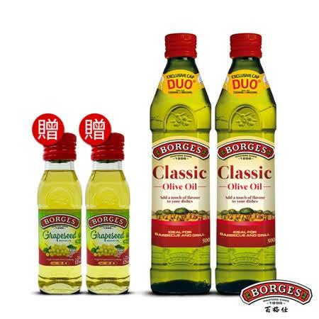 西班牙 百格仕 中味橄欖油2入組