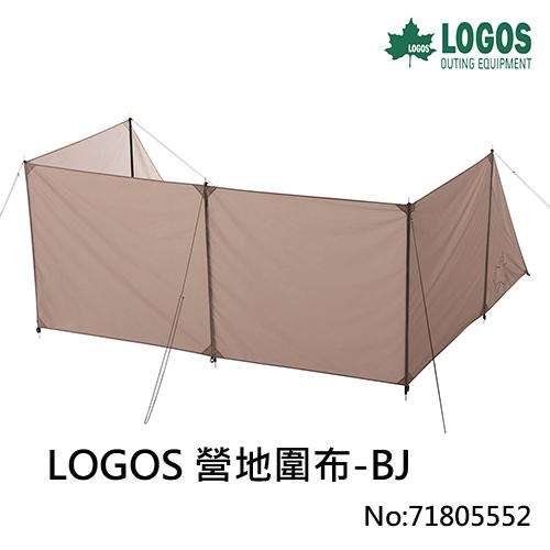 【LOGOS】營地圍布 -BJ (71805552)
