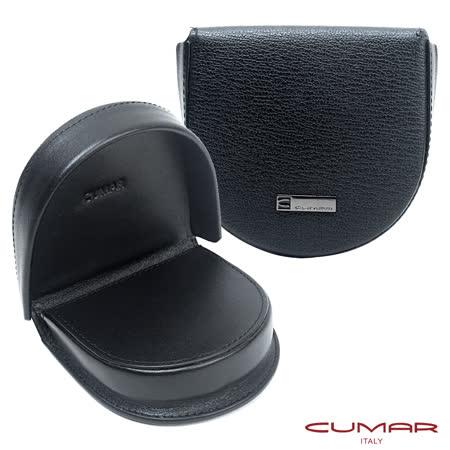 CUMAR 立體零錢盒/耳機/小物收納