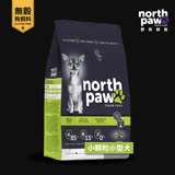 [送贈品] north paw 野牧鮮食 無穀狗飼料 5.8KG 小顆粒小型犬 狗糧